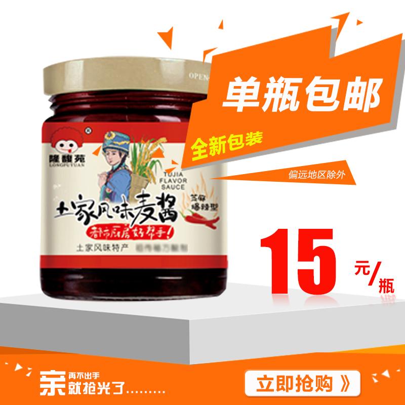 杨柳铺隆馥苑土家麦酱芝麻爆辣238g包邮