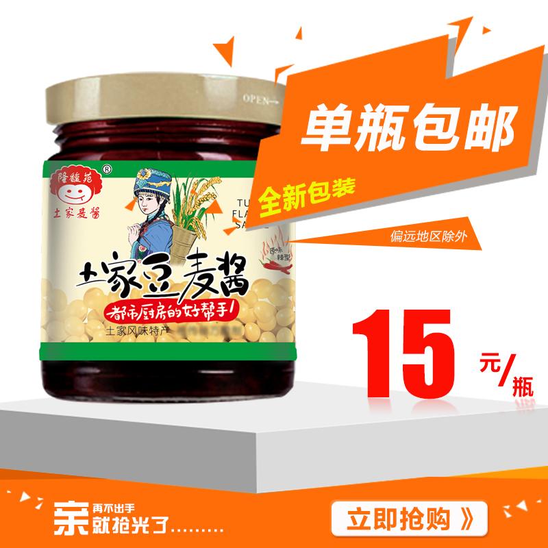 隆馥苑土家豆麦酱原味香辣酱238g